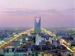 Ryad, Saudi Arabia